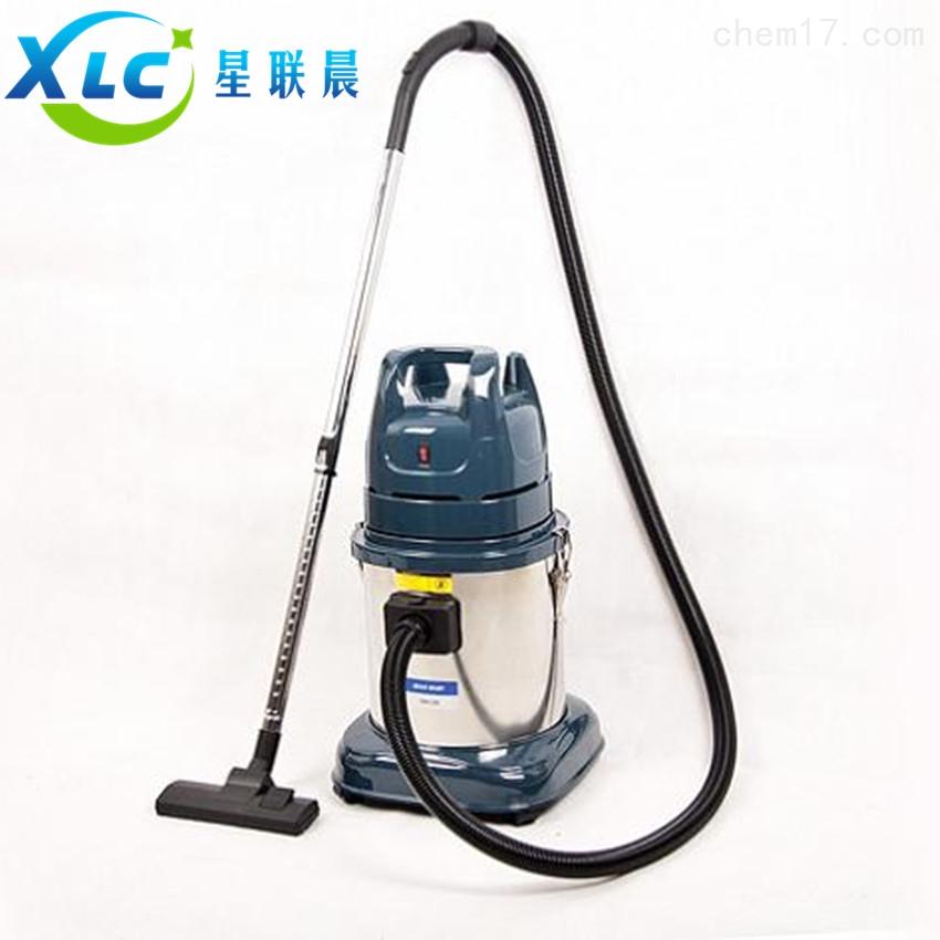 厂家直销无尘室专用吸尘器XC-CRV-200