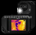 美国FLIR红外热像仪C2