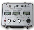 2500V5000V10000V10KV高压兆欧表