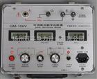 电子摇表2500V高压兆欧表