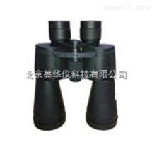 测烟望远镜