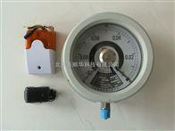 FYB-110廠家直銷防爆壓力報警器定制批發