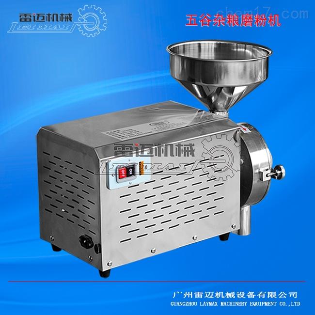 磨粗粮的五谷杂粮磨粉机多少钱一台?打杂粮的磨粉机