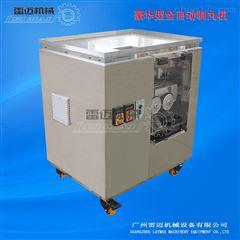 ZW-20S全自动制丸机一个小时可以做多少公斤6毫米的蜜丸?