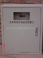 DP24414水質硬度監測報警儀DP24414