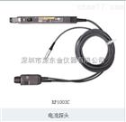 普源 RP1003C 50A電流探頭