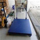 大庆市3吨可移动小型平台电子磅秤
