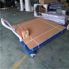 天津热销1-3吨地磅_带轮子移动小地磅生产厂家