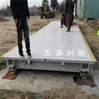 湖南衡阳60吨电子地磅生产商