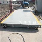 百吨地磅价格-宝鸡3x16米100吨电子地磅厂家
