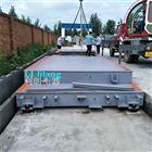达州市60吨汽车衡-3x14米|四川60吨电子地磅厂家