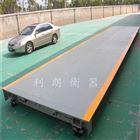 锦州60吨工厂称重电子汽车衡价格