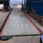 唐山地区供应50吨大型电子地磅秤