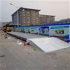 邯郸市地磅秤50T-100吨数字式汽车衡供应