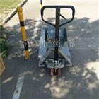 北京2吨化工防爆叉车秤,丰台区两吨液压防爆地牛秤