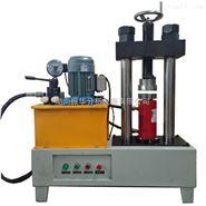 实验室电动液压成型机制样机