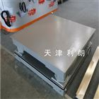 成都电子缓冲秤,1.5x1.5米5吨缓冲地磅