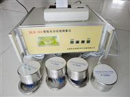 水活度儀 在線式水分活度測量儀 SLS-4A型水分活度測量儀
