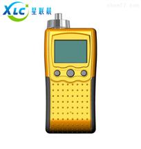 便携式臭氧检测报警仪XCP8-O3厂家直销
