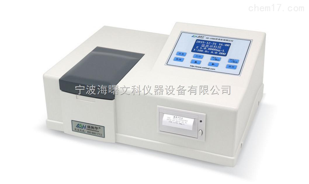 重金属多参数水质测定仪