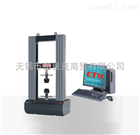 CTM8030微机控制电子万能试验机