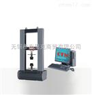 CTM8050微机控制电子万能试验机