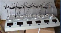 六工位数显恒温磁力搅拌器,