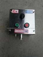 304不銹鋼和全塑材質防水防塵防腐控制箱報價