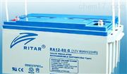 RITAR免维护蓄电池RA12-225 12V225AH/20HR参数