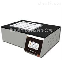 MHY-27679石墨消解仪,