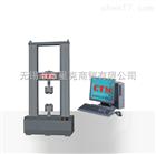 CTM9200微机控制电子万能试验机