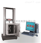 CTM-GD系列高低温微机控制电子式万能试验机