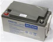 DELISON铅酸蓄电池PK120 -12 12Volt 120AH中心机站