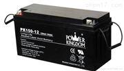 DELISON铅酸蓄电池PK65 -12 12Volt 65AH高低压配电柜专用