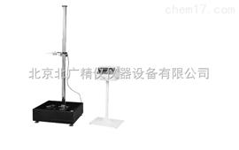 BLQ-200北京厂家低价销售  落球冲击试验仪 BLQ-200