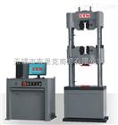 WEW-2000 2000KN微机控制屏显万能材料试验机