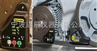 皮带轮对中仪E180代替D130,D150,D160对中仪
