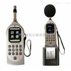 爱华AWA6228+多功能声级计替代AWA6228-5频谱声级计