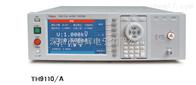 TH9110/TH9110A型交直流耐壓絕緣測試儀