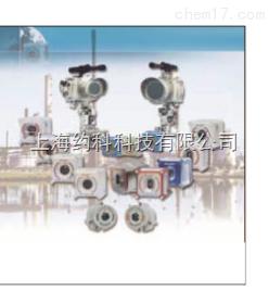 火气监控系统 FGS