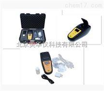 水质综合检测仪
