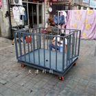 动物称带护栏电子地磅秤|保定1吨2吨3吨厂家