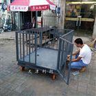 贵州畜牧小型电子地磅秤1-3吨厂家报价