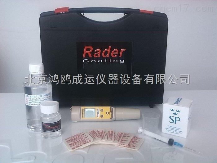 Rader RS1006 盐分测试套装
