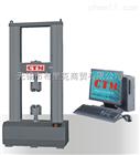 CTM9200S微机伺服电子万能试验机