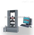 CTM9300S 300KN微机伺服电子万能试验机
