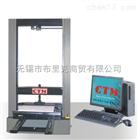 CCZ专用型瓷砖抗折试验机