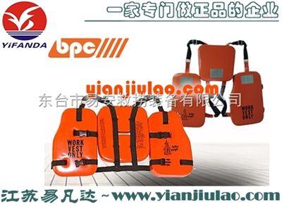 BillyPugh WVO-50 Work Vest、平台吊笼专用救生衣、WVO-100三片式工作救