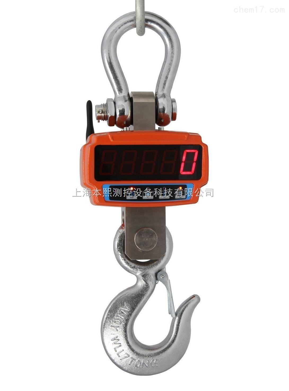 3T高品质出口欧美电子直视吊钩秤
