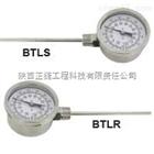 Dwyer BTL系列双金属温度计